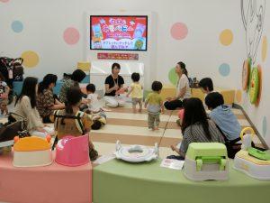 赤ちゃん本舗トイレトレーニング講座