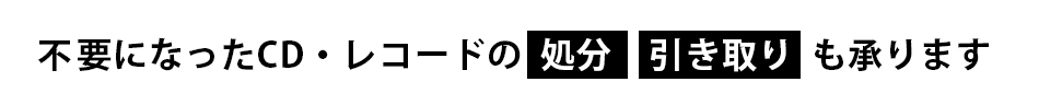 kaitori_5